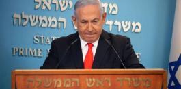 اسرائيل والتطبيع