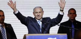 نتنياهو والانتخابات في اسرائيل