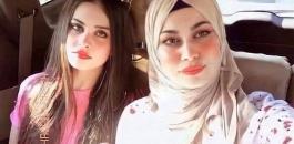 مقتل شقيقتين في العراق