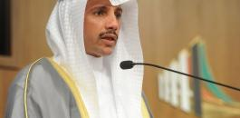 الامة الكويتي