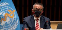 مديرة الصحة العالمية وفيروس كورونا
