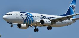 الطيران المصري وقطر