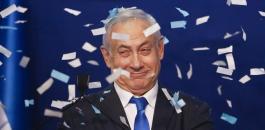 اسرائيل ونتنياهو