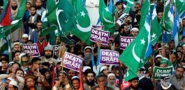 باكستان والتطبيع