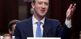فيسبوك والمجموعات السياسية