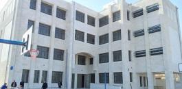 وزارة التربية والطيبة