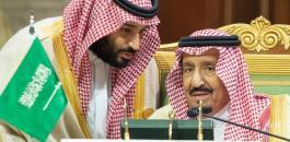 الادارة الامريكية والسعودية