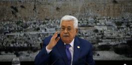 الرئاسة الفلسطينية وبايدن