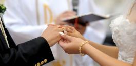 الزواج من فتاة