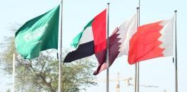 اسرائيل والمصالحة الخليجية