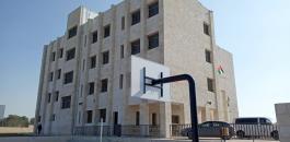 وزارة التربية وفحمة