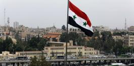 سوريا.jpg