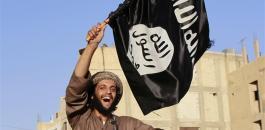 العراق وداعش