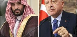 اردوغان والامارات والسعودية