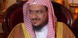 سجن داعية سعودي
