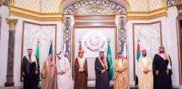 القمة الخليجية والسعودية