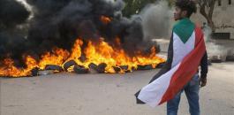 سودان.jpg