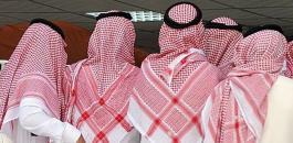 وفاة امير سعودي