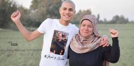 السرطان ومصر