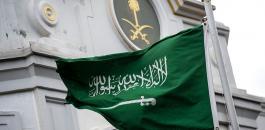 الاستيطان الاسرائيلي والسعودية