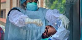 فيروس كورونا في العالم