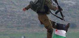 الجيش الاسرائيلي والقرى الفلسطينيىة