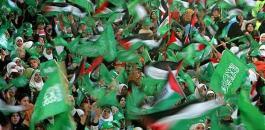 حماس والانتخابات