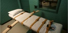 اعدامات في اميركا