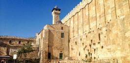 الاحتلال يغلق الحرم الابراهيمي الشريف
