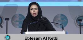 كاتبة اماراتية واسرائيل