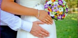 العروس الحامل