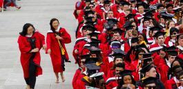 منح دراسية في الصين