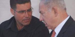 نتنياهو ونائل زعبي