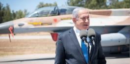 اسرائيل وبايدن