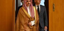 السعودية والشرق الاوسط
