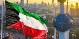 ازمة مالية في الكويت