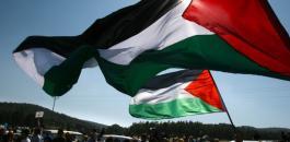فلسطين وباراغواي