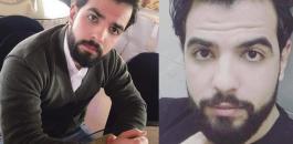وفاة الشاب محمد رضوان