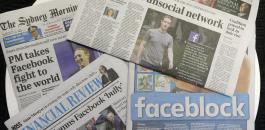 فيسبوك واستراليا