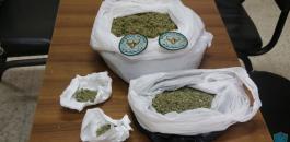 ضبط مخدرات بمنزل في جنين