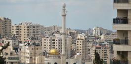 الادارة الامريكية والفلسطينيين