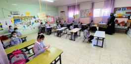 اغلاق مدارس في سلفيت