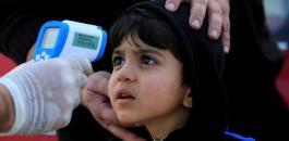 العراق والاطفال وفيروس كورونا