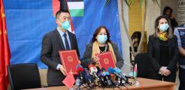 وزارة الصحة تتسلم جرعات ضد كورونا