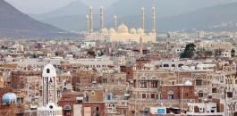 جريمة قتل في اليمن