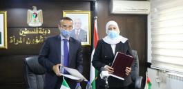 فلسطين وايطاليا والمرأة