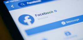 فيسبوك والخدمة الاخبارية في المانيا