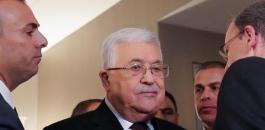 حماس وعباس