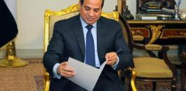 مصر وتركيا والسيسي