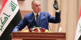 رئيس الوزراء العراقي ومصر
